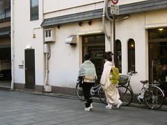 Gion,,kyoto