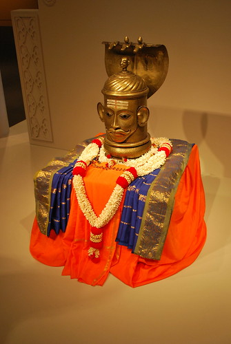 Mukha Linga in Indian Art Gallery
