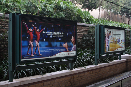MTR advertising at Disneyland station
