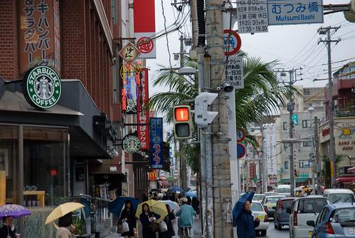 okinawasutaba