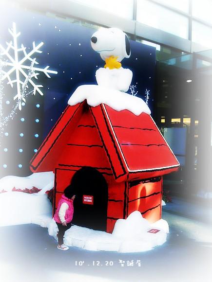 信義區的SNOOPY小屋