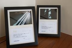 20101228-光祭禮物之作品表框及張雍簽名-1