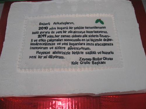 2011 039