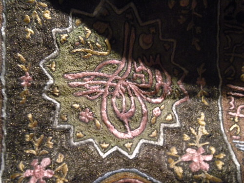 Embroideries, Museum of Marrakech