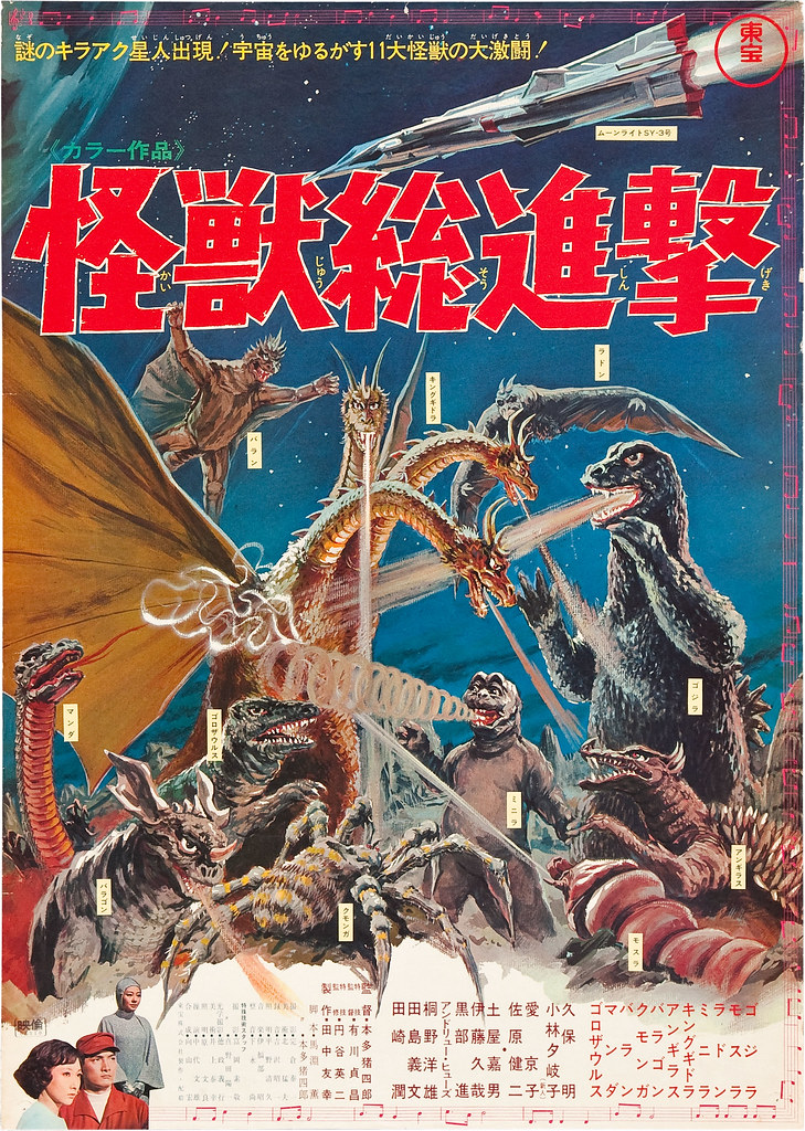 Destroy All Monsters (Toho, 1968)