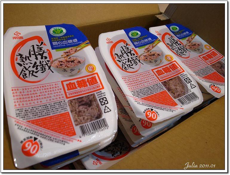 南僑膳纖熟飯 (4)