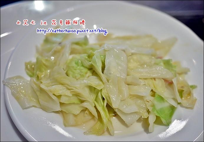 13 高麗菜