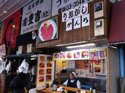 東京 築地市場で「うおがし かんの」の「なかおち鮪づけ丼」を喰らう!