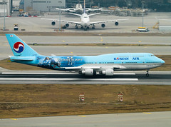 Korean Air Boeing 747-4B5 (Star Craft II) (Taylor Wood) Tags: canon hongkong star flying airport airplanes craft planes boeing starcraft departure takeoff rare 747 airliners 747400 planespotting koreanair vhhh 07r