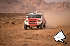 Third round - Hail Rally 2011 ( Khaled albakr ~) Tags: eye hail canon nikon rally ii 7d 5d 50 70200  d3   500d  2011  d90    550d d80        450d    d3x    d3000   d3s      d300s d7000