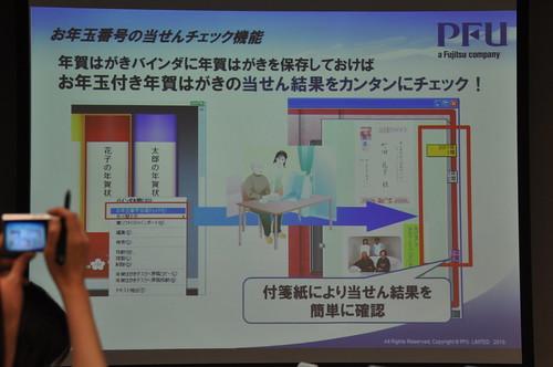 PFU raku2library_017
