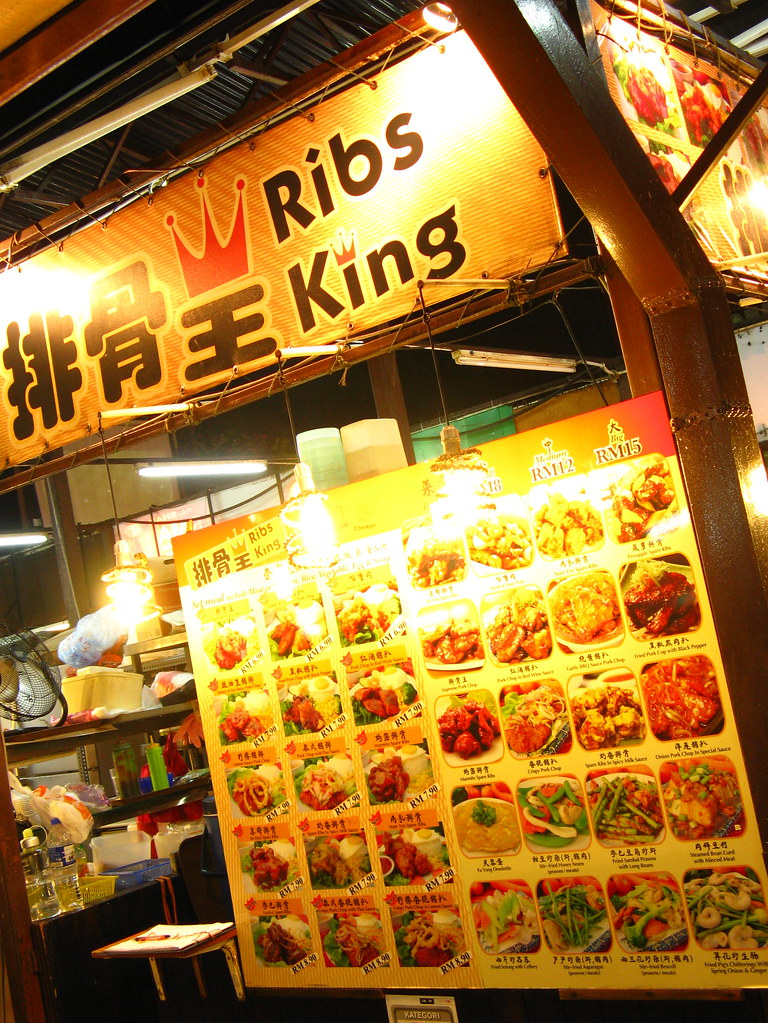 Ribs King (1)