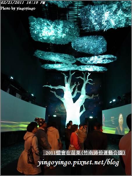 2011苗栗燈會_R0018134