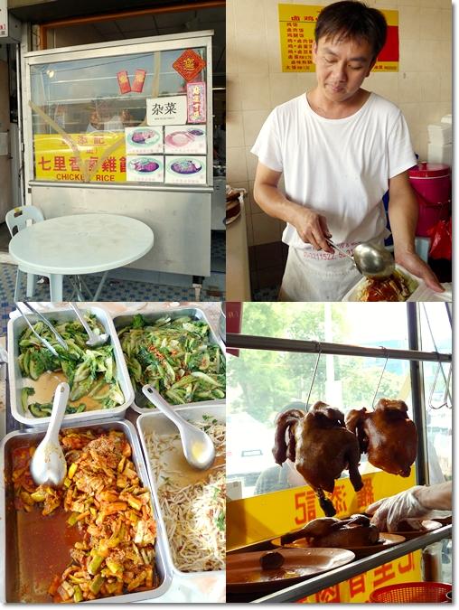 Sun Kam Wan Restaurant - Soy Sauce Braised Chicken