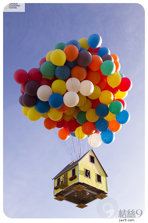Up-Inspired-4
