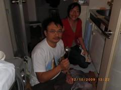 lab7 (sofpast) Tags: j lab shonandai kiyoki