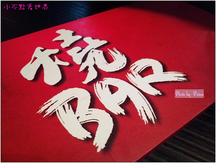 木喜燒肉 (5).jpg