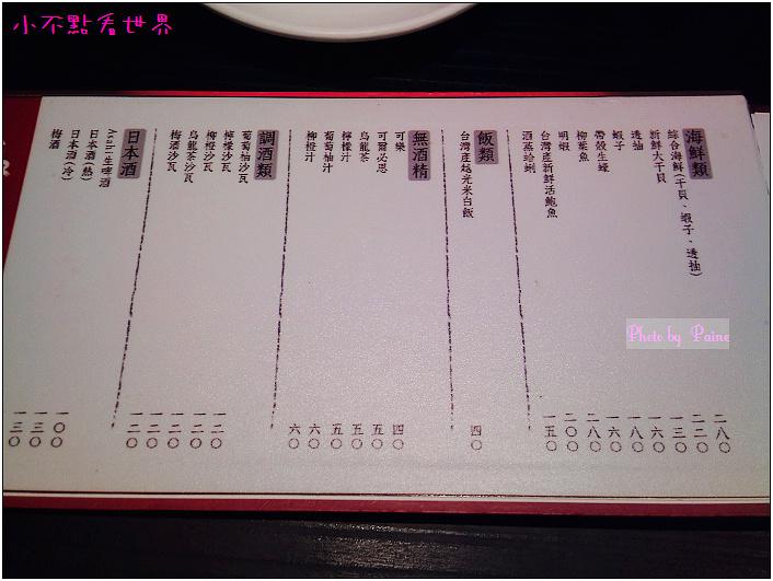 木喜燒肉 (2).jpg