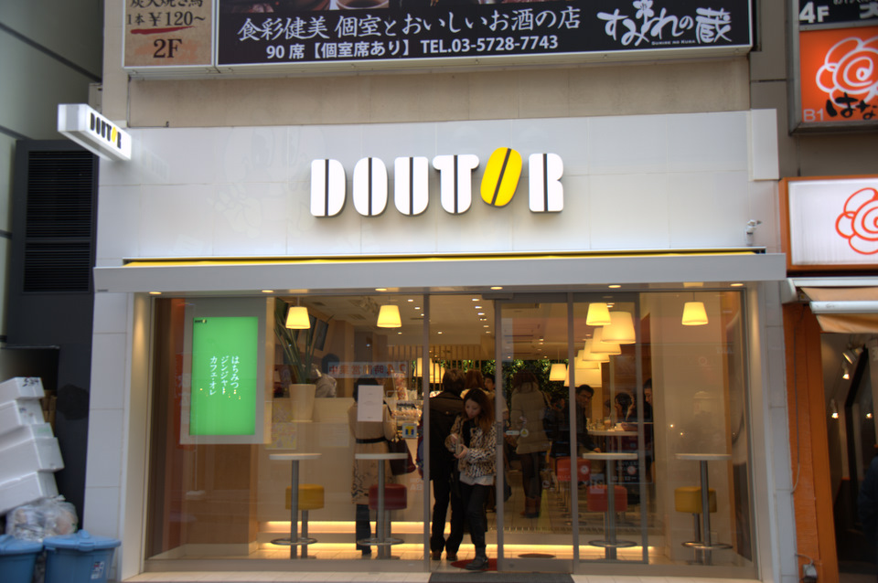 Time for a quick coffee at Doutor