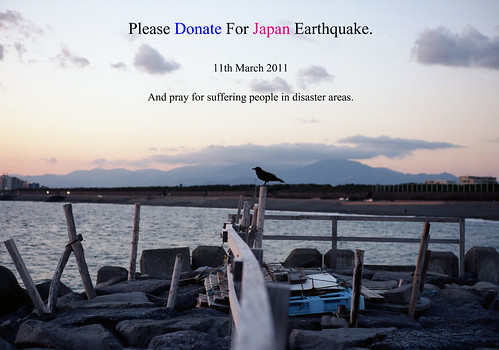 Please Donate For Japan Earthquake.