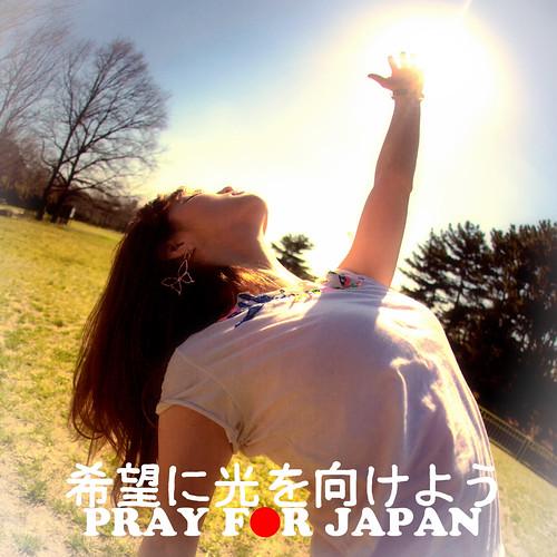 希望に光を向けよう PRAY FOR JAPAN