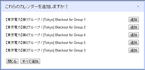 2011-03-18_0000