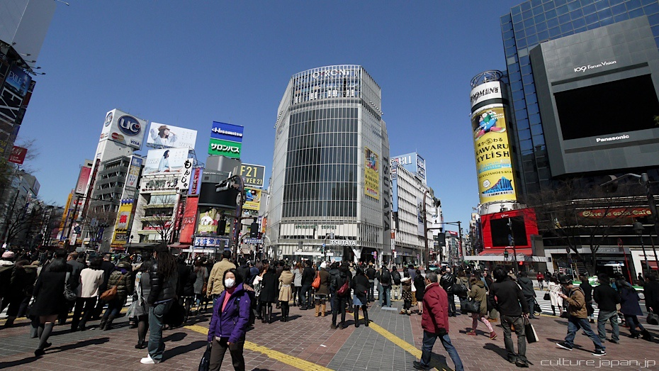 元気な東京