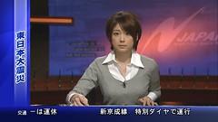秋元優里 画像2