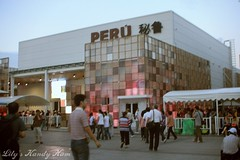 The Peru Pavilion (lilylillylillie) Tags: china travel shanghai perupavilion woldexpo