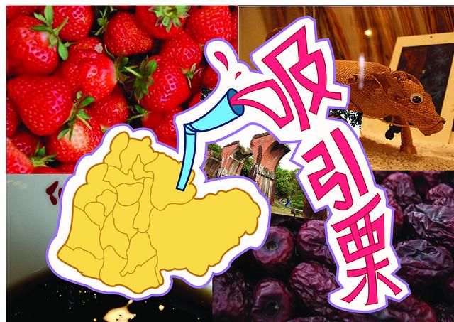http://farm6.static.flickr.com/5171/5550172187_47360a60f4_z.jpg