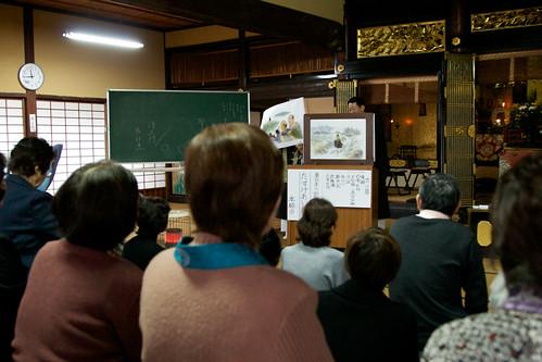 2011 永代経法要