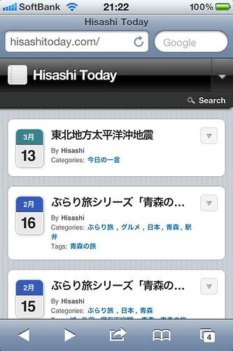 iphone-20110329
