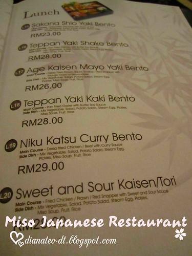 Miso Japanese Restaurant (5)