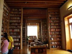 Librería Porrúa, Calle Donceles (aljuarez) Tags: méxico mexico mexicocity df downtown mexique mexiko centrohistórico