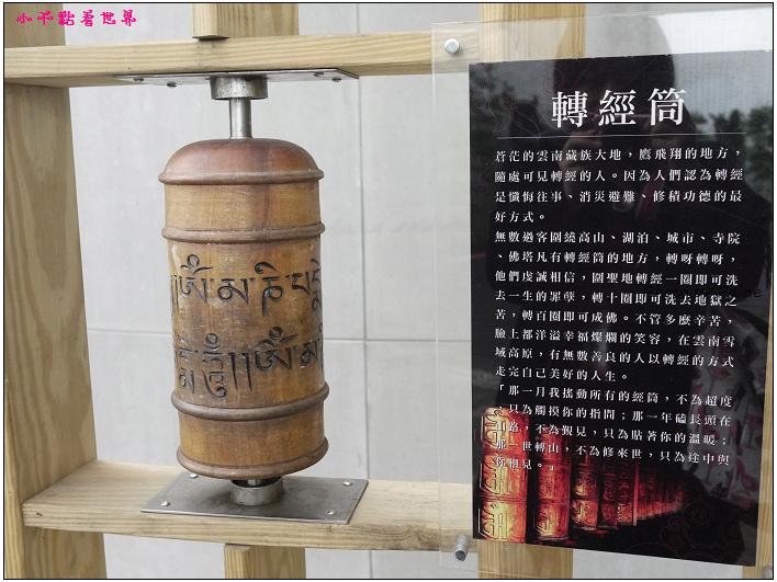 七彩雲南龍潭店 (27).JPG