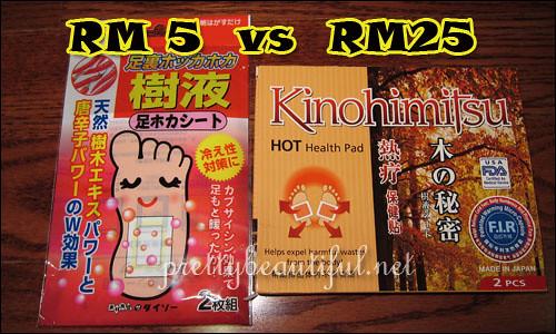 daiso vs kinohimitsu