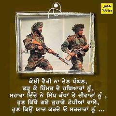 Punjab (Sikh_Voices) Tags: punjab sikhs punjabi sikhvoices