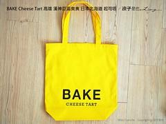BAKE Cheese Tart     79 (slan0218) Tags: bake cheese tart     79