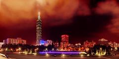 """101夜景 (Fu-yi) Tags: panorama color colour night lights sony wide taiwan 101 scenary alpha dslr 台灣 夜景 formosan """"flickraward"""""""