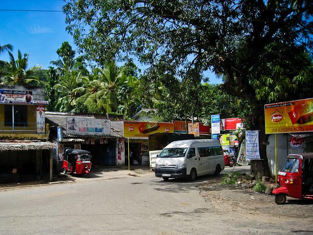 Перекресток в деревне
