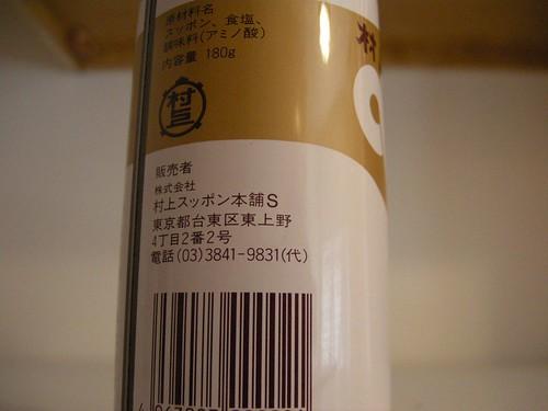 DSCN9437.JPG
