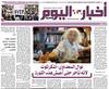 nawal (fmedni) Tags: egypt morocco maroc akhbar jan25 nawalsaadawi