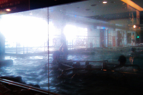 床墊秋刀魚造訪淡水海中天spa溫泉2
