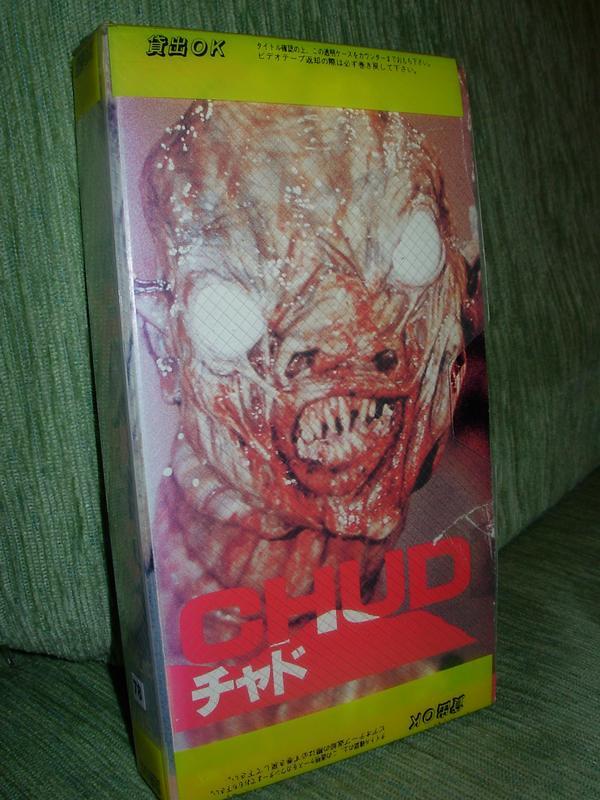 C.H.U.D (VHS Box)