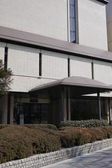 Urasenke Headquarters