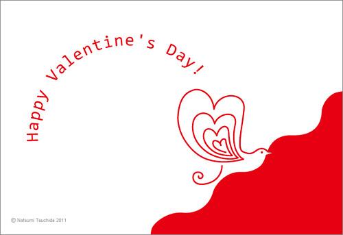 ハッピー・バレインタイン・デー! Happy Valenine's Day!