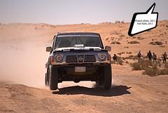 Second round - Hail Rally 2011 ( Khaled albakr ~) Tags: eye hail canon nikon rally ii 7d 5d 50 70200  d3   500d  2011  d90    550d d80        450d    d3x    d3000   d3s      d300s d7000