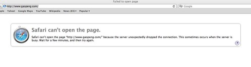 Groupon China site went offline again