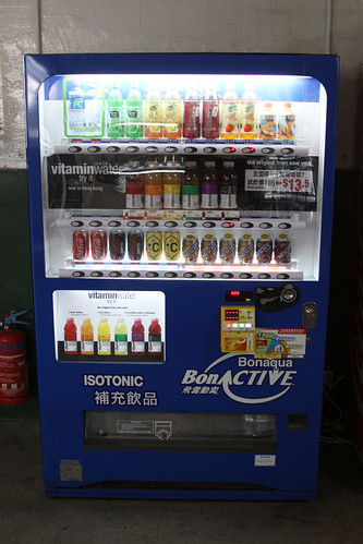 Bonaqua vending machine