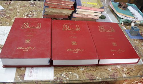 maulana abul kalam azad contribution to education pdf